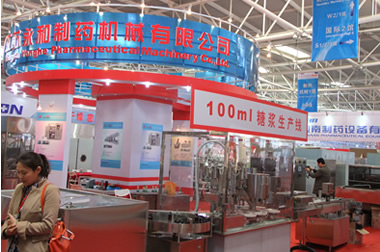 Yonghe products debut at the International Fair